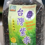 Taiwan Brown Glutinous Rice